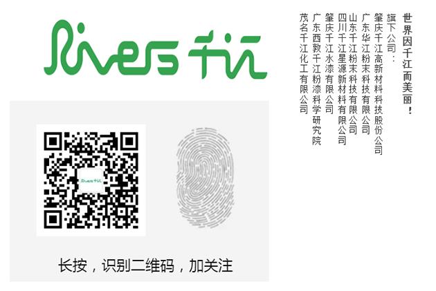 微信截图_20200304134610.png