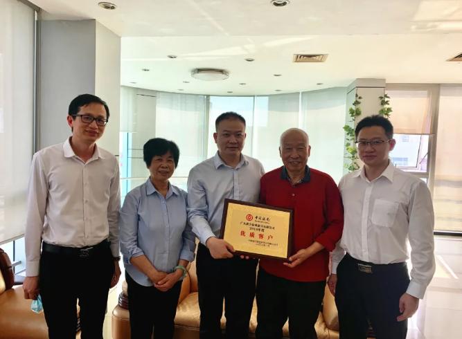 新河铝材获中国银行颁发优质客户称号
