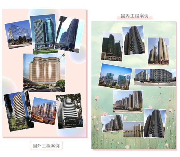 季华铝材入选2020年中国品牌日我为中国品牌代言百强品牌