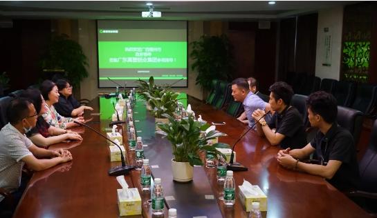 广西梧州市副市长苏颖一行 莅临广东高登铝业集团参观调研-铝加网.png