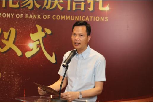 华昌铝业携手交通银行开创银企合作新典范-铝加网.png