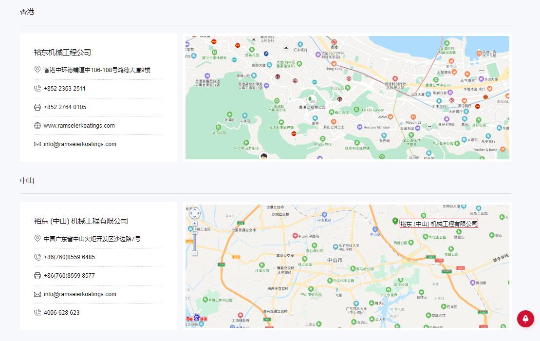 全面优化 持续创新,裕东新版官网上线啦!.png