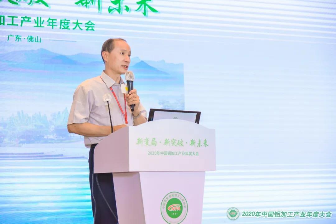 中国工程院院士、北京工业大学副校长 聂祚仁.jpg