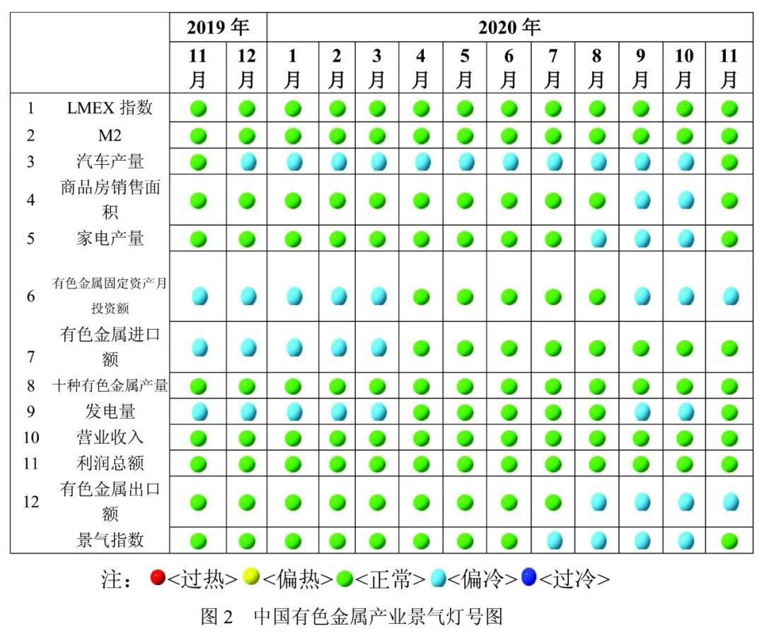 微信图片_20201223095305.jpg